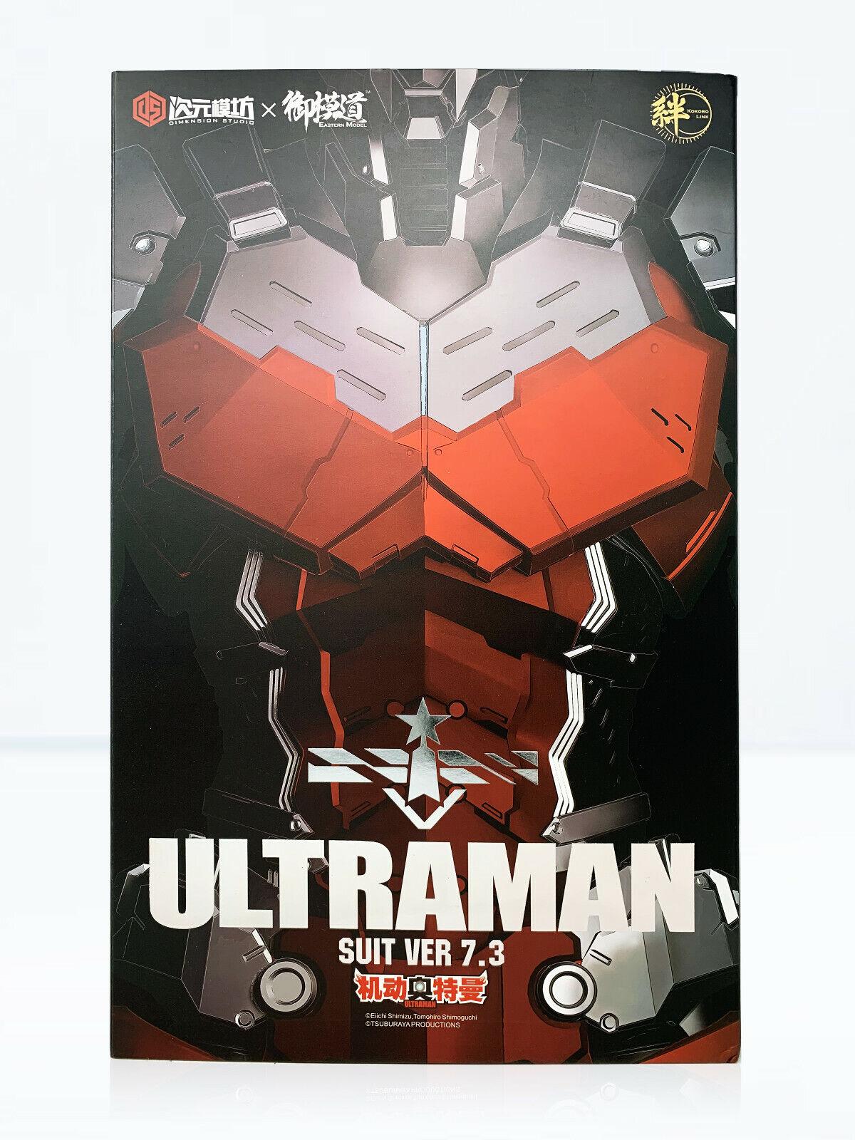 Dimension Studio Eastern Model Ultraman Iron Ultra Seven Suit Ver 7.3 1/6 Figure on eBay thumbnail