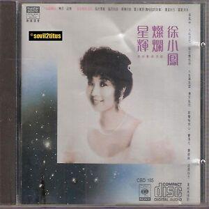 Made-in-Japan-CD-1987-Paula-Tsui-Hsu-Xu-Xiao-Feng-2939