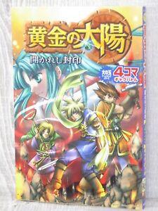 OUGON NO TAIYO Taiyou GOLDEN SUN 4 Koma Manga Comic Book 2001 See Condition