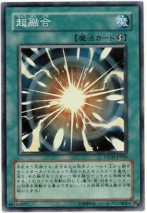 * PTDN-JP046 Japanese - Yugioh Super Polymerization Super