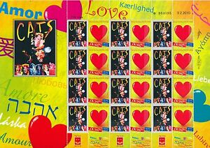 ISRAEL 2015 THE GREAT MUSICALS SERIES - CATS - SHEET MNH