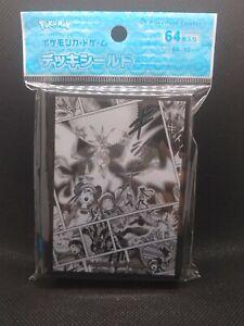 Pokemon-Center-Japan-Ultra-necrozma-COMIC-KUNST-CARD-DECK-Shields-64-Armel