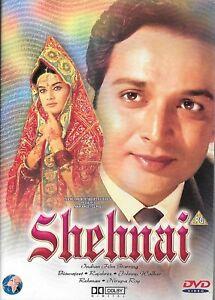 Image Is Loading Shehnai Biswajeet Rajshree New Rare Apollo Bollywood Dvd