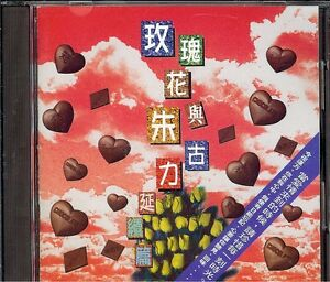 Various-Made-in-HK-1996-The-Sequel-CD