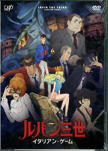 LUPIN-III-ITALIAN-GAME-JAPAN-DVD-I98