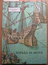 Book Russian Struggle for Sea Ship Boat Army War Map Injun Sailor Pirate America