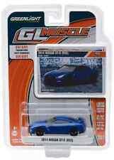 Greenlight GL Muscle 17 * 2014 Nissan GT-R (R35) * BLUE