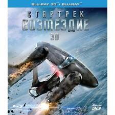 Star Trek Into Darkness (Blu-ray/DVD, 2013, 3-Disc Set, Includes Digital Copy 3D)