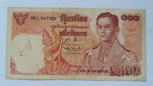 Thailand-Old-Currency-Note-of-100-Thai-Baht-Year-1969-A-FINE-amp-NICE-Note