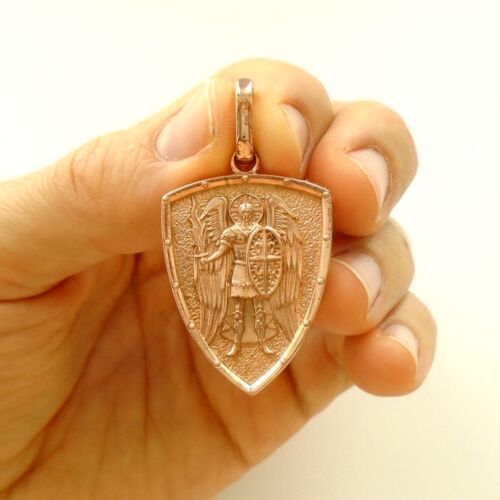 MICHAEL ARCHANGEL CROSS SHIELD PRAYER MEDAL PENDANT NECKLACE GOLD Saint ST