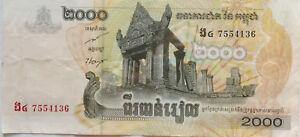 Cambodia-2000-Riels-2007-note-7554136
