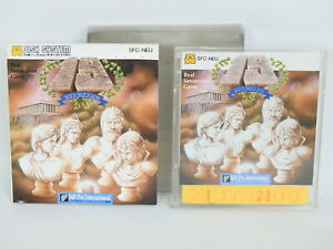 19-NEUNZEHN-Nintendo-Famicom-Disk-System-Japan-dk