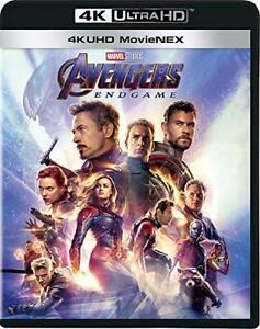 Avengers-End-Game-4K-ULTRA-HD-3D-Bluray-Digital-Copy-MovieNEX