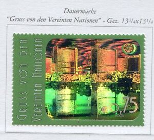 19475) UNITED NATIONS (Vienna) 2005 MNH** Definitive