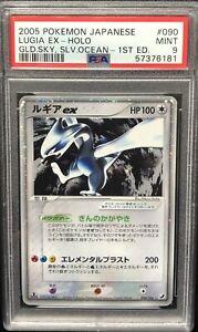 1st edition japanese Lugia ex psa 9