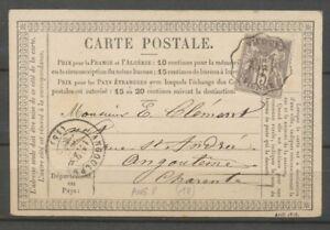 1876-CP-15c-Obl-Convoyeur-Station-VIVONNE-ANG-P-VIENNE-80-Sup-Rare-X2829