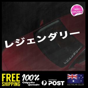 Legendary-Japanese-Katakana-590x63mm-Sticker-Decal-Vinyl-For-JDM-Window-Car