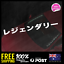 Legendary-Japanese-Katakana-590x63mm-Sticker-Decal-Vinyl-For-JDM-Window-Car thumbnail 1