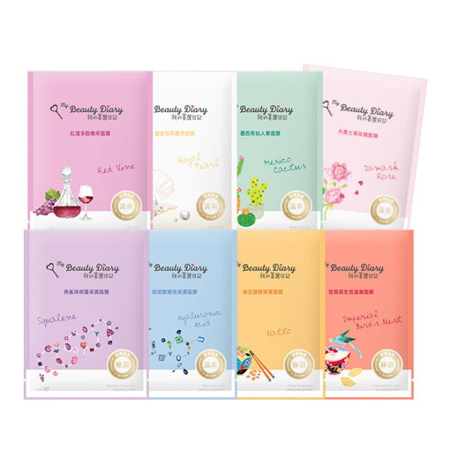 【MY BEAUTY DIARY】2016 RENEWAL NATURAL KEY SERIES FACIAL MASK NEW 1PC