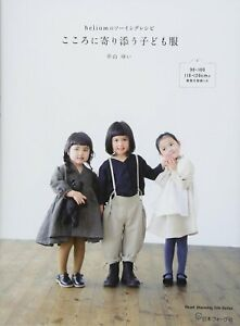 Helium-039-s-Sewing-Recipe-For-Kids-Japanese-Craft-Book-F-S-avec-N-de-suivi-le-Japon