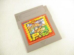 Game-Boy-P-MAN-pman-Nintendo-Video-Game-Cartridge-Only-gbc