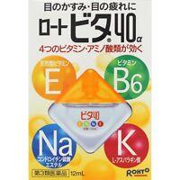 Rohto Vita 40a Alpha Vitamin Lubricant Eye Drops Japan 12ml Ship From Usa