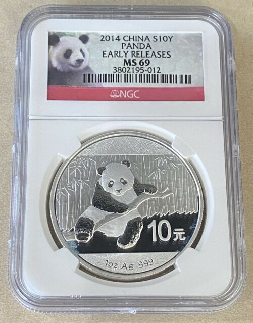 2014 China Silver Panda Early Releases NGC MS 69
