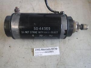 1995 mercury outboard motor