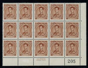 1963-Thailand-King-Bhumibol-Definitive-Issue-15s-Mint-MNH-Block-18-Margin-Sc-399