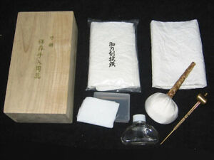 Japanese-Sword-Tsuba-Care-Polish-Kit-Uchiko-Oil-Choji-1-Regular-Price-59-95
