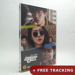 Hit And Run Squad Dvd Korean Ebay