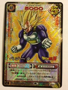 Dragon Ball Card Game Prism D-162 C4jufkmm-07183338-935763398