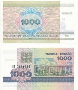 Belarus-Belarus-1000-Rubles-1998-UNC-Pick-16