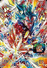 BANDAI Super Dragon Ball Heroes Sakaio God o/'clock UM10-045 UR