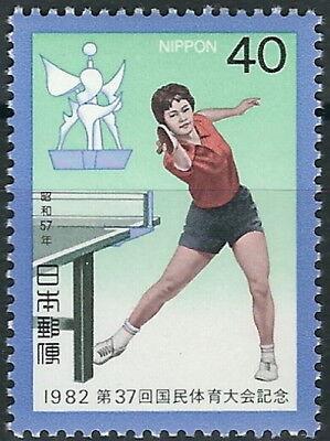1530 Buy One Give One Nationales Sportfest Matsue Postfrisch 1982 Mi Verantwortlich Japan 37