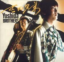 FREE US SHIP. on ANY 2 CDs! NEW CD Yoshida Brothers: Yoshida Brothers 3