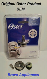 NEW Genuine Oster Osterizer Coupling, Stud & Slinger Pin ...
