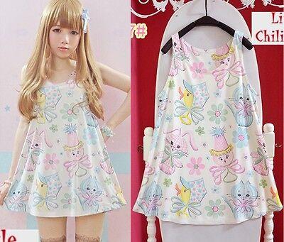Kawaii Cute Colorful lolita cartoon fantasy Lady GAGA barbie Cake Vest Shirt