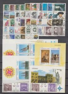 ESPANA-ANO-1997-COMPLETO-NUEVO-MNH-CON-HOJITAS
