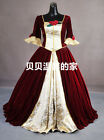 Beauty and the Beast Belle Princess Gothic Evening party Dress Cosplay Costume