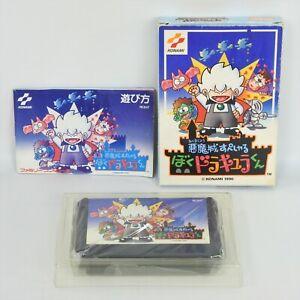 AKUMAJO BOKU DRACULA KUN CASTLEVANIA Famicom Nintendo 8309 fc