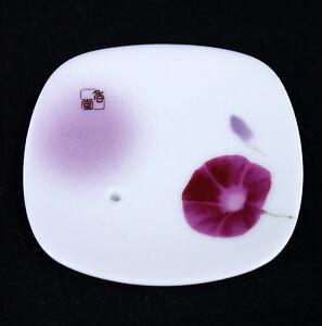 Llaveros-Incienso-Japones-Quema-Parfum-Yume-No-Yume-Volubilis