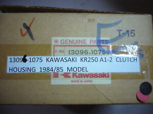 KAWASAKI-HOUSING-CLUTCH-PN-130961075-FITS-KR250-A1-2