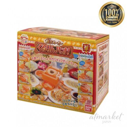 Cook Joy dumplings Kururin Pao Gyoza Wrapping Machine in Box from JAPAN