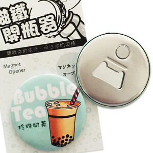 IMUG-Magnet-Opener-Taiwan-Special-Snack-Series-Bubble-Tea