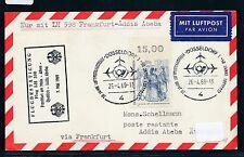 62447) LH FF Frankfurt - Äthiopien 7.5.69, Karte Aufl. Düsseldorf 50PF EF