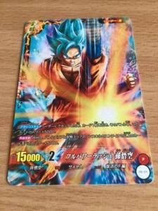 Carte-Dragon-Ball-Z-DBZ-IC-Carddass-Part-SP-PB-04-Leader-Card-Promo-2015