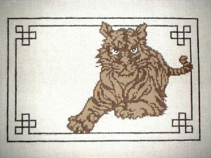 MZC-Tiger-HP-Hand-Painted-Needlepoint-Canvas