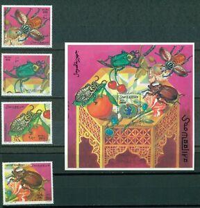 Somalia Michel #683-687 BLK47 MNH Insects Fauna $$