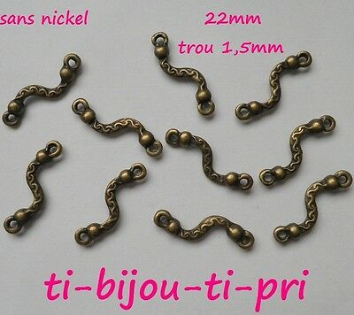 LOT de 8 CONNECTEURS RECTANGLES 23x15mm ARGENTES création bijoux sautoirs